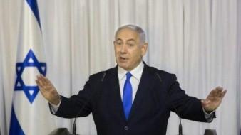 Procurador acusa a primer ministro israelí, Benjamin Netanyahu, de corrupción