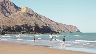 Fondo minero no se entregará ya a San Felipe