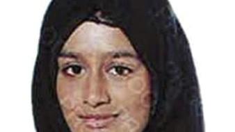 Jovencita que se fue de Gran Bretaña para unirse al Estado Islámico quiere regresar al país