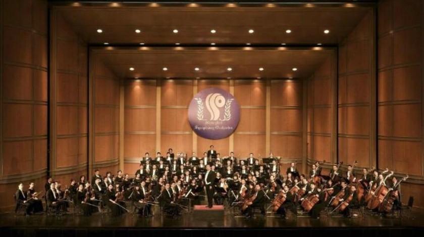 Orquesta China de Shanghái presente en el Cervantino