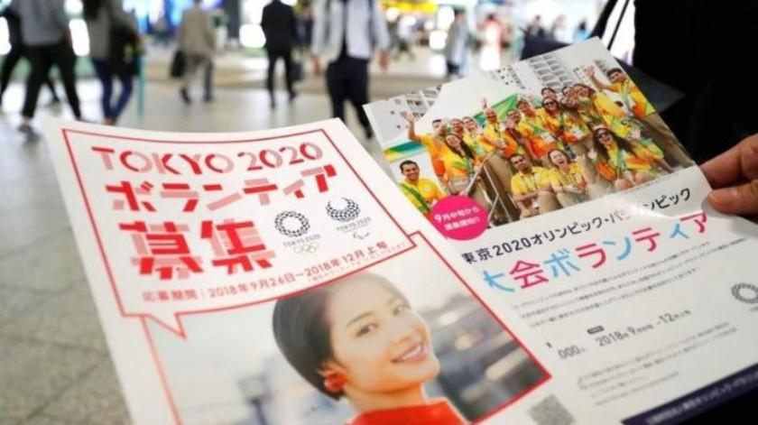 Organizadores de los Juegos Olímpicos de Tokio 2020 buscan 80 mil voluntarios que trabajen gratis