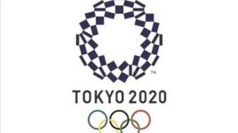 Juegos Olímpicos de Tokio 2020 ya tienen calendario