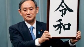 Este será el lema del nuevo emperador de Japón