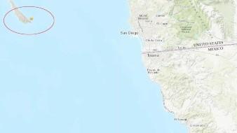 El sismo más reciente fue de 3 grados.