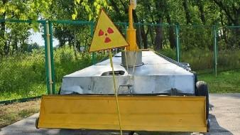 Entre el 9 y 12 de agosto, el organismo de seguridad nuclear noruego detectó el yodo radiactivo.