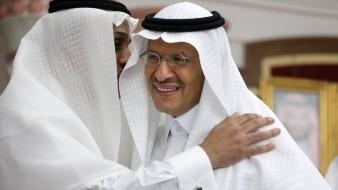 Tras ataque, Arabia Saudita se une a coalición marítima liderada por EU