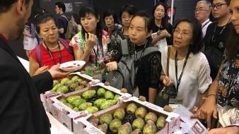 El evento está enfocado al sector de alimentos.