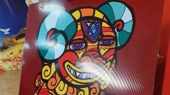 """Una figura de 6 metros de altura de una criatura llamada """"CimaLeón"""", que mezcla detalles del tradicional León Chino con la figura del Cimarrón bajacaliforniano, se construirá como forma de rendir reconocimiento a la cultura China en Mexicali."""