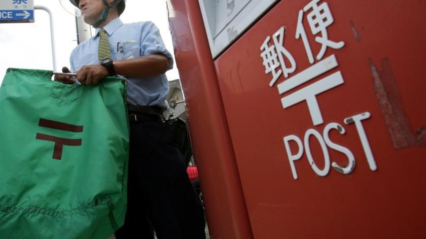 Cartero japonés acumula 24 mil cartas en su casa sin entregarlas a los destinatarios(Yuriko Nakao YN/VP / Reuters)