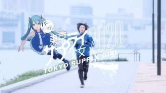 La virtual idol Hatsune Miku protagoniza comercial para los juegos olímpicos de Tokio 2020