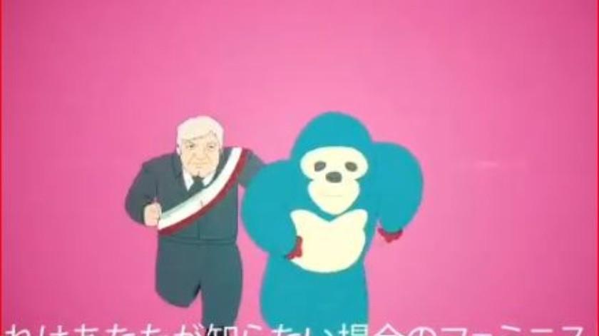 El Monumento a la Revolución y un hombre que porta la banda presidencial, son algunos elementos que se muestran en la animación.