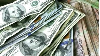 Anuncio de la Fed motiva al peso mexicano