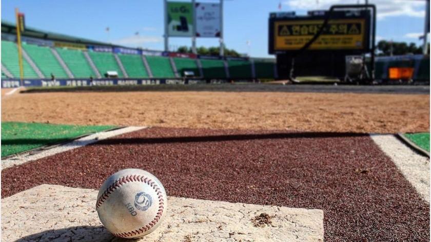 Para principios de mayo se reanudaría la temporada de la Liga de Béisbol de Corea del Sur(Instagram @kbo.official)