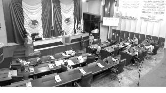 """""""Congelan"""" en comisión propuesta para modificar ley electoral de Sonora"""