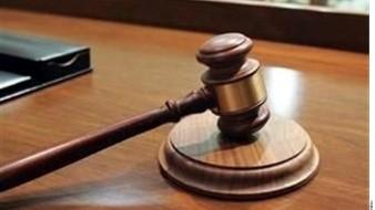 Juzgados empezarían a trabajar el 1 de junio