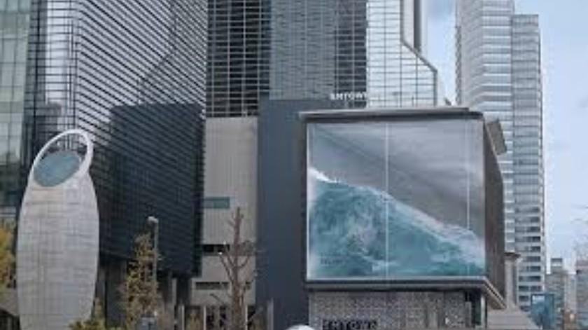 Crean una gigantesca ola digital sobre un edificio de Seúl(Tomado de la red)