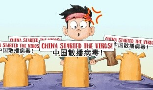 El Gobierno de Pekín insiste en que no fue en su país donde inició el paciente cero del nuevo coronavirus y lo personifican en un videojuego que ataca a Donald Trump.