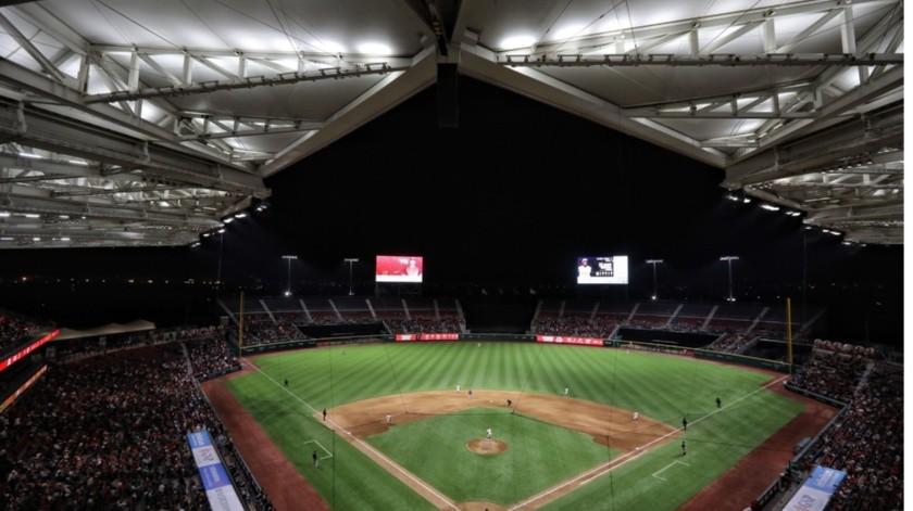 Por primera vez en 95 años, Liga Mexicana de Beisbol cancela temporada