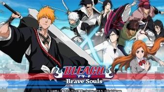 Bleach: Brave Souls Game se lanza para PC este verano