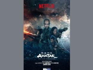 """Se desconoce la fecha de estreno del live action de """"Avatar""""."""