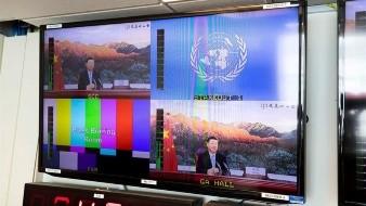 Trump arremete contra China por Covid-19 en plena reunión de la ONU