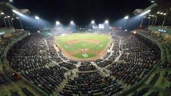 Inauguración de Béisbol en CO será con 50% de aficionados