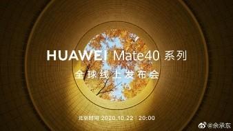 Huawei Mate 40 se presentará el 22 de octubre