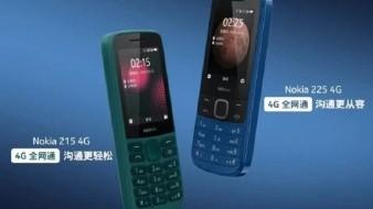 Anuncian el nuevo Nokia 215 y el Nokia 225