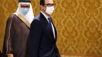 En un acto en Manama, el ministro de Exteriores bareiní, Abdulatif bin Rashid al Zayani, el asesor de Seguridad Nacional de Israel, Meir Ben Shabat y el secretario del Tesoro de Estados Unidos, Steven Mnuchin, sellaron el establecimiento.