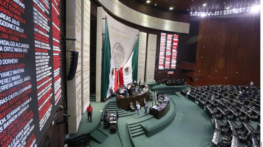 Hasta el momento la Cámara de Diputados ha gastado 4 millones de pesos(Archivo GH)