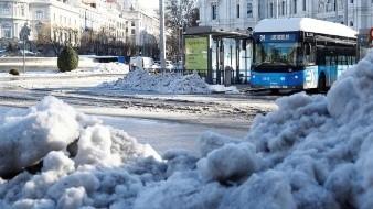 Dicha tormenta de nieve provocó la cancelación de servicios y de vuelos.